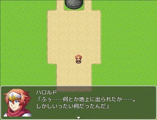 セイカイのカイダン Game Screen Shot5