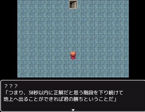 セイカイのカイダン Game Screen Shots