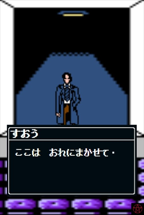 大正怪聞禄 最終話 Game Screen Shot