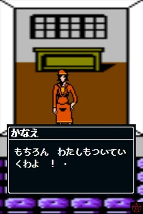 大正怪聞禄 最終話 Game Screen Shot2
