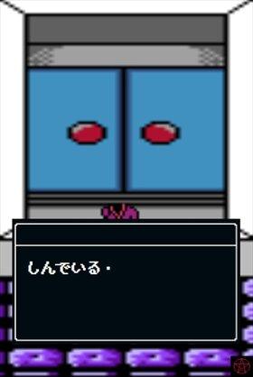 大正怪聞禄 最終話 Game Screen Shot3