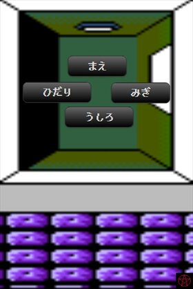 大正怪聞禄 最終話 Game Screen Shot4