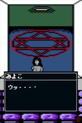 大正怪聞禄 最終話 Game Screen Shot5
