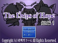 The Drips of Hope 短編1