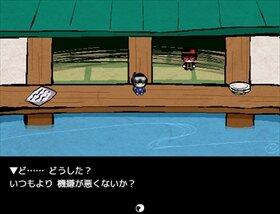 縁側に浮かぶ紅は恐ろし Game Screen Shot2
