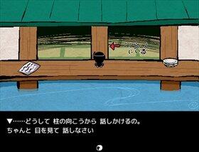 縁側に浮かぶ紅は恐ろし Game Screen Shot3