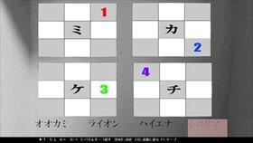 Empty Labyrinth Game Screen Shot5