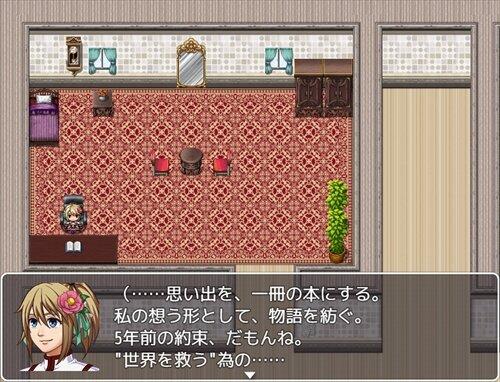 ファイアフライ Game Screen Shot1