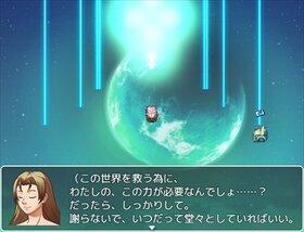 ファイアフライ Game Screen Shot2