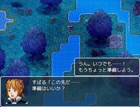 ファイアフライ Game Screen Shot3