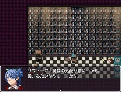 ファイアフライ Game Screen Shot4