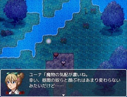 ファイアフライ Game Screen Shots