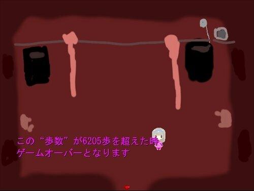 6205日【掌編】 Game Screen Shot1