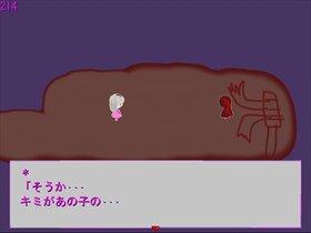 6205日【掌編】 Game Screen Shot3