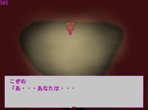 6205日【掌編】 Game Screen Shot5