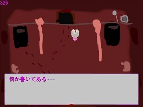 6205日【掌編】 Game Screen Shots