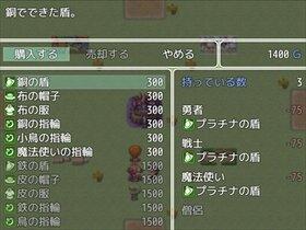 5つの試練 Game Screen Shot3