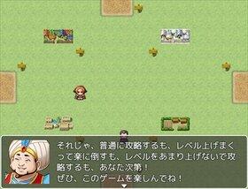 5つの試練 Game Screen Shot4