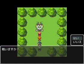 5つの試練 Game Screen Shot5
