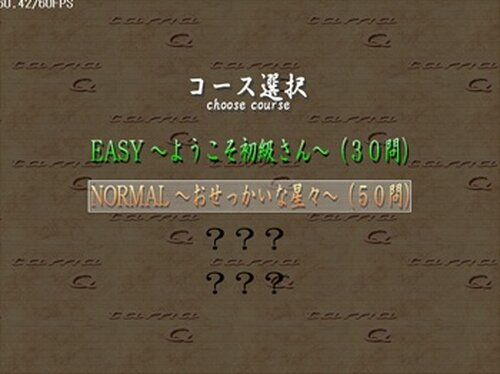 弾Q Game Screen Shot4