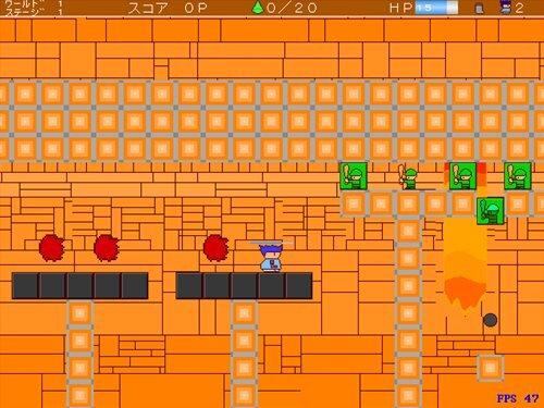 ヤシーユアドベンチャー Game Screen Shot1
