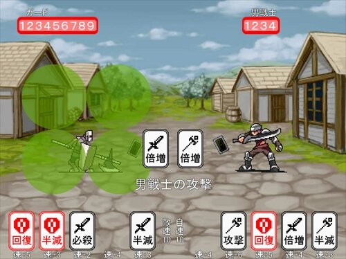 RPG 【体験版】 Game Screen Shot1