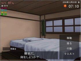 RPG 【体験版】 Game Screen Shot2