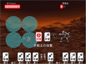 RPG 【体験版】 Game Screen Shot3