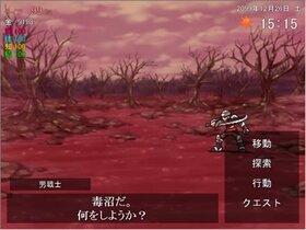 RPG 【体験版】 Game Screen Shot4