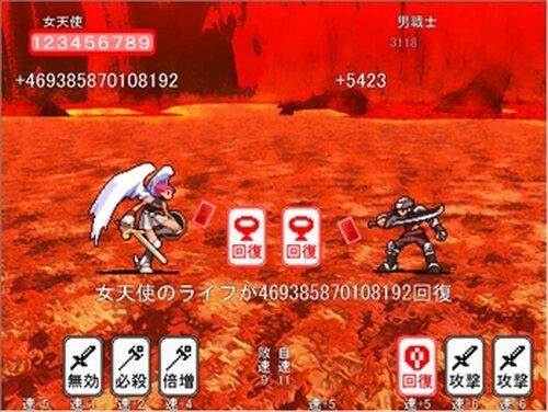 RPG 【体験版】 Game Screen Shot5