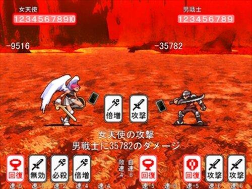 RPG 【体験版】 Game Screen Shots