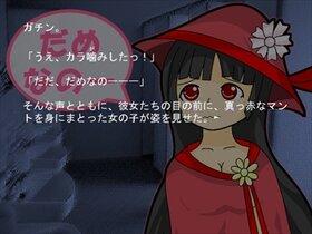 十三階段の花子さん Game Screen Shot4