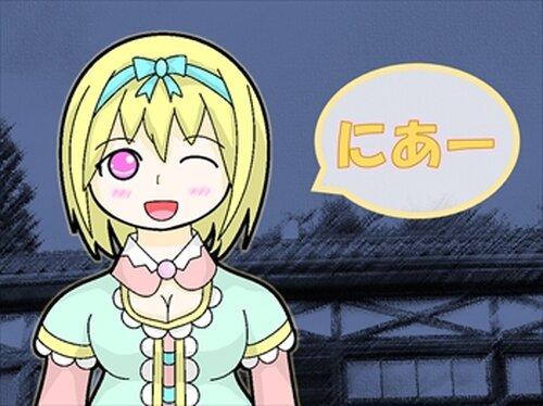 十三階段の花子さん Game Screen Shots