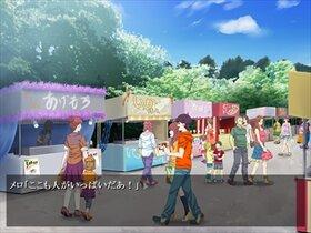 潮騒と泡沫のサマー・デイ Game Screen Shot2