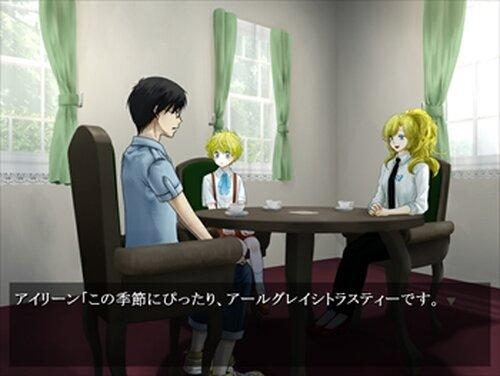 潮騒と泡沫のサマー・デイ Game Screen Shot3