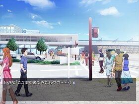潮騒と泡沫のサマー・デイ Game Screen Shot4