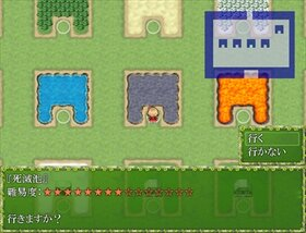 静葉冒険記 Game Screen Shot3