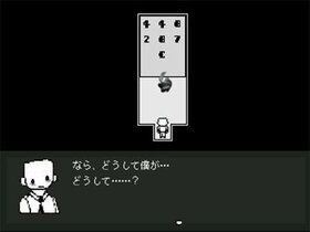 OFF派生 flower (完成版) Game Screen Shot2