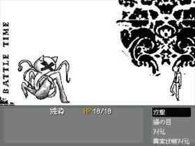 OFF派生 flower (完成版) Game Screen Shot3