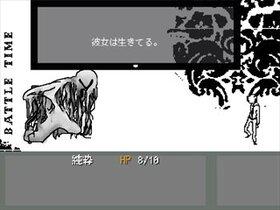 OFF派生 flower (完成版) Game Screen Shot4
