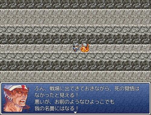 転生兵士の冒険 Game Screen Shot1