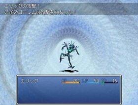 転生兵士の冒険 Game Screen Shot4