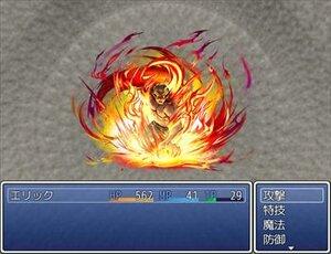 転生兵士の冒険 Game Screen Shot
