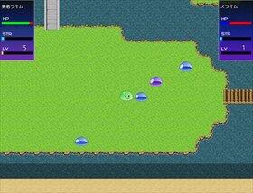 スライムランド Game Screen Shot2