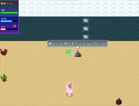 スライムランド Game Screen Shot4