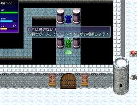 スライムランド Game Screen Shot5