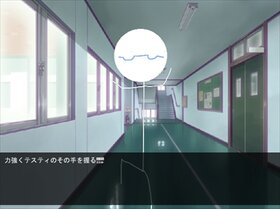 psycho now saving! Game Screen Shot3