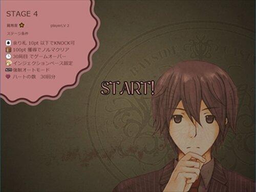胡蝶月伝 ムシケラナフタリ フリー版 Game Screen Shot3