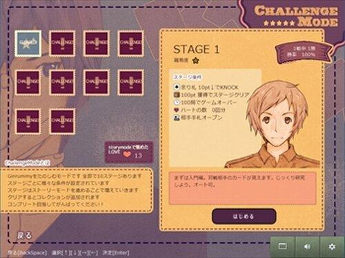 胡蝶月伝 ムシケラナフタリ フリー版 Game Screen Shot4