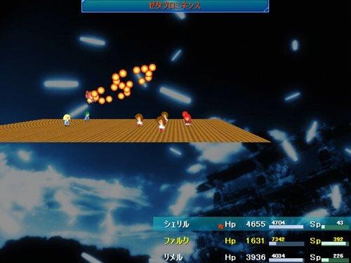 メルヴィーネス Game Screen Shot1